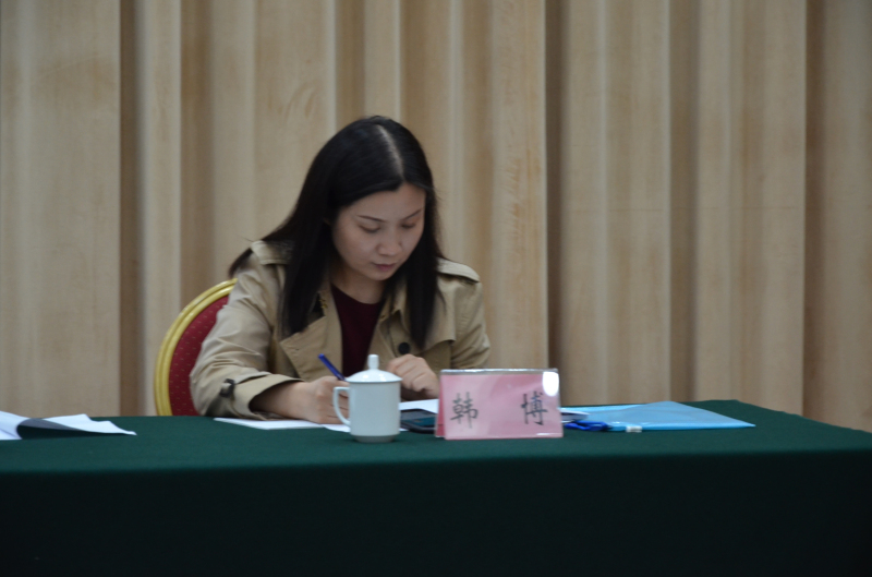 副主席韩博